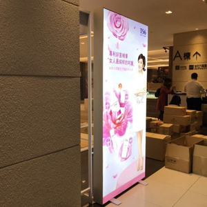 Chain Store Decoration Wholesale Photo Booth Double Side Clothing Store Frame-Less LED Light Box