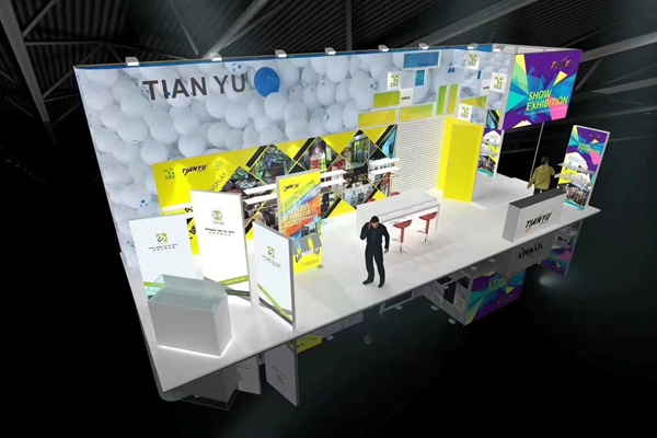 Shanghai's International Trade Fair(C-Star Expo 2020)